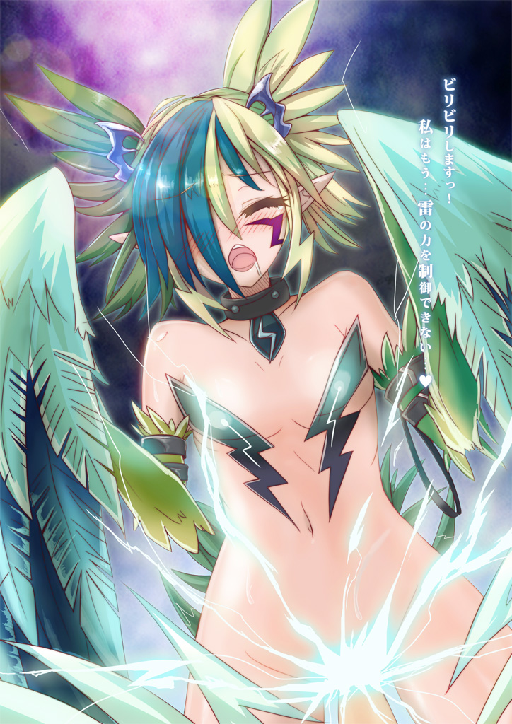 monster zombie encyclopedia dragon girl Frostwyrm trials in tainted space