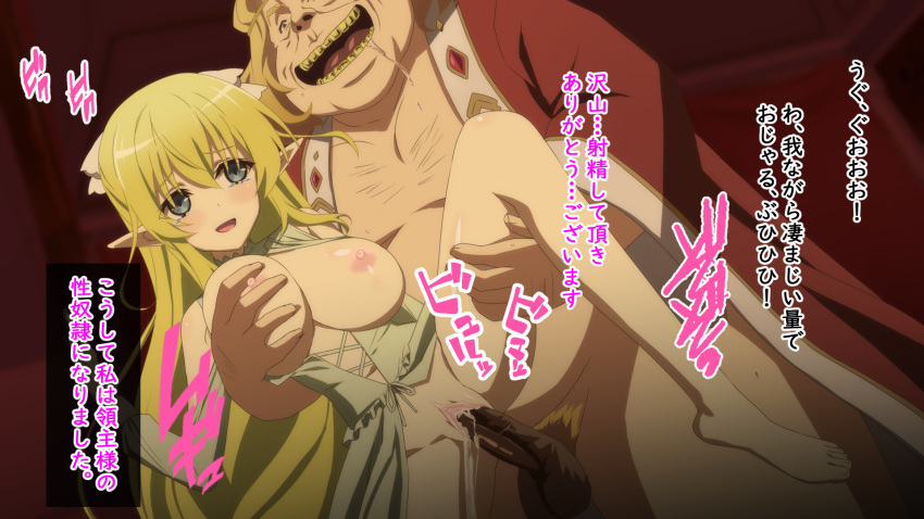 could you again wondering song i that was if play Five nights in anime chica