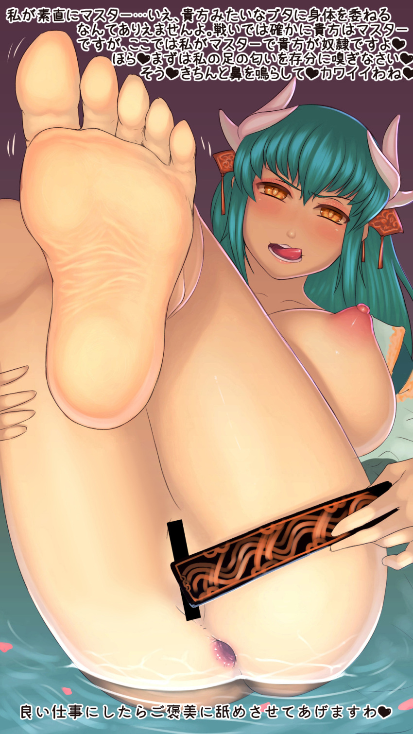 fate/grand order kiyohime Gay sex with socks on