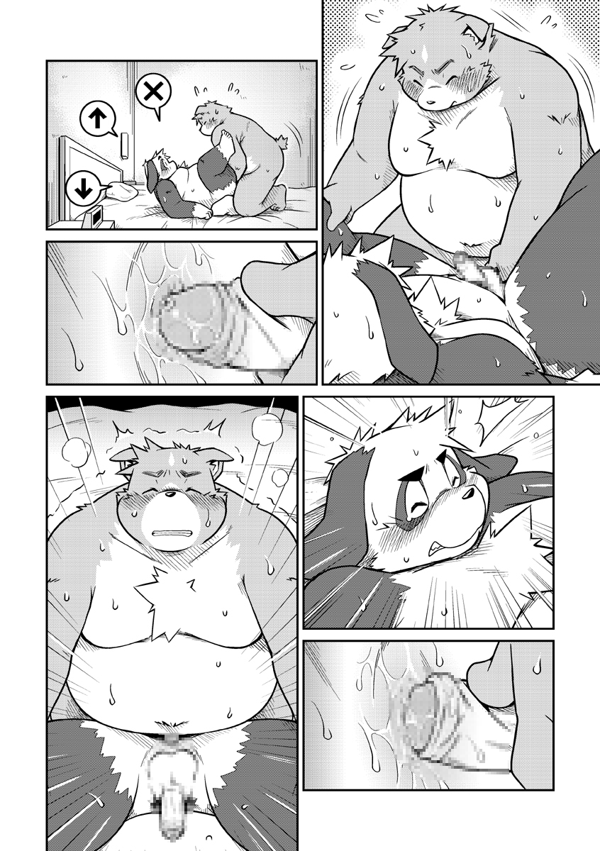 and comic blue furry black April o neil weight gain